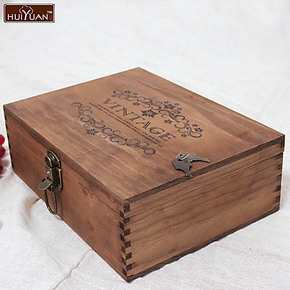 包邮木盒子带锁大号zakka收纳盒 实木质复古日记档案盒 ipad盒子