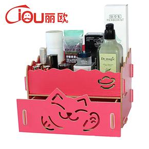 丽欧简约小清新多功能化妆品收纳盒木质DIY化妆盒