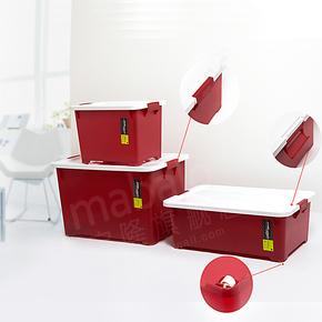 麦宝隆家用带轮塑料整理箱收纳箱百纳箱 组合叠加收纳盒0292/0293