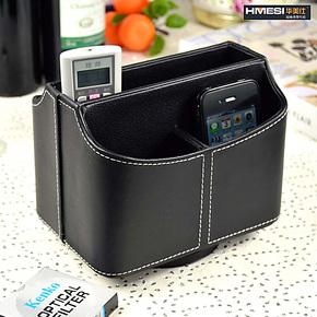 华美仕 欧式皮革遥控器收纳盒 桌面收纳盒 创意手机杂物整理 宜家