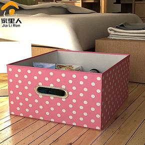 家里人家居内衣收纳盒三件套袜子衣物整理箱分区包邮HBYSN201213