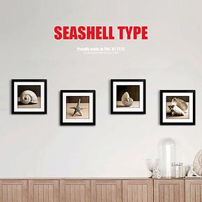 人气现代简约贝壳画装饰画客厅有框画壁画卧室装饰画餐厅浴室挂画