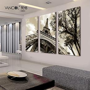 梵格埃菲尔铁塔 客厅办公室三联画走廊家居装饰画 无框画建筑挂画