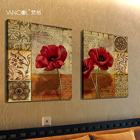梵格 姹紫嫣红 现代简约田园两联画 客厅装饰画 无框画 餐厅挂画