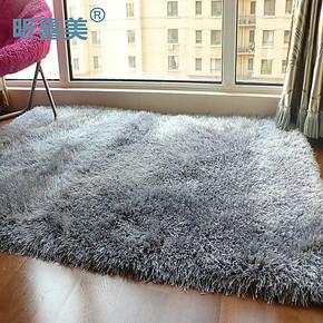 【昕喜美】正品促销客厅茶几卧室地毯6cm巴黎弹力丝地毯柔软加厚