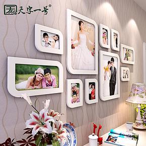 天字一号 新款照片墙 唯美结婚纱艺术照相框墙组合 创意相片墙框