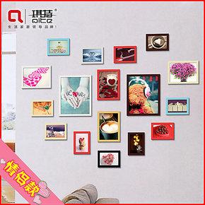 结婚用品 包邮 琪特创意DIY17件套组合心形相框墙照片墙(送画芯