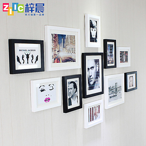 梓晨 实木照片墙 11框 经典现代 照片墙创意相框画框  HD-011