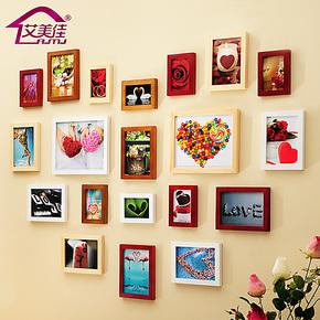 艾美佳 实木心形照片墙 适合婚庆结婚创意组合相框墙 相片墙 20A