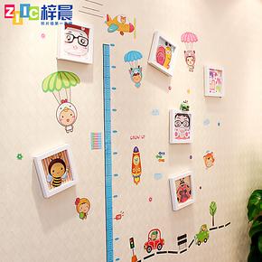 梓晨 实木照片墙 适合儿童房 6框相框+身高贴11HD-006 创意组合