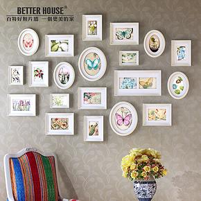 百特好/圆形照片墙适合婚纱照的相片墙20框创意组合相框墙SH-2001