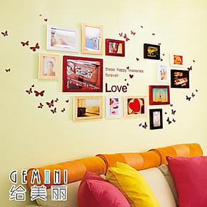 给美丽 加厚实木照片墙 客厅创意组合相框墙 相片墙送love墙贴