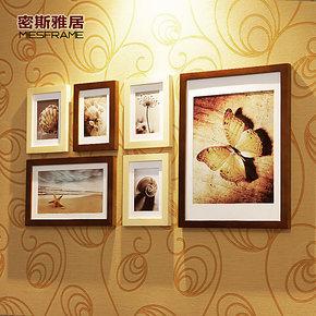 密斯雅居 6框 实木 照片墙 相片墙 相框墙 大框 创意组合