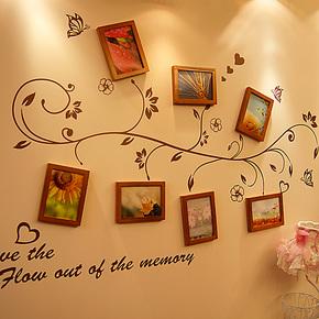 客厅宜家时尚装饰 松木实木照片墙相片墙 花藤墙贴相框墙创意组合