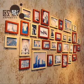 欧影 宜家照片墙 34框超大创意视觉相片墙 组合相框墙34OY2482