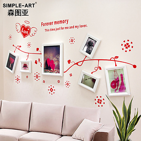 欧式实木相框 创意组合照片墙 墙贴 混搭时尚 相框墙 相片墙组合