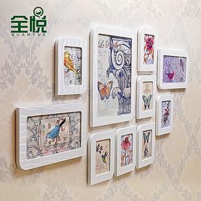 全悦 创意照片墙 结婚相片墙 生活家居相框组合墙10QYKB127
