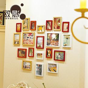 欧影 爱情照片墙 20框组合创意相框墙 心形结婚相片墙20OY1082