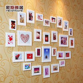 密斯雅居 28框 温馨 大心型 实木 照片墙 相片墙 相框墙 创意组合