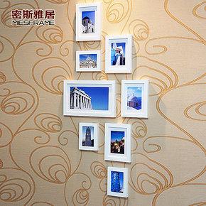密斯雅居 8框 竖 小墙面 实木 照片墙 相片墙 相框墙  创意组合