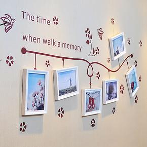 画之坊 实木相框照片墙 墙贴墙饰创意组合 送进口蓝胶 免费印照片