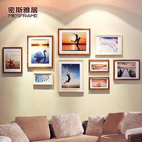 密斯雅居 20寸大框实木 照片墙 相片墙 相框墙 盖电表盒 创意组合