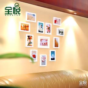 全悦 实木照片墙 12框心形相片墙创意组合相框 爱情照片墙12SM111