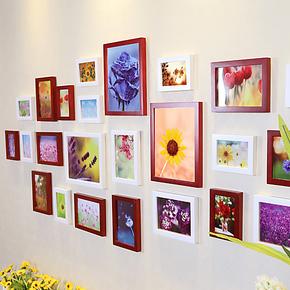 照片墙环保相片墙 24框创意组合相框墙结婚季特惠礼品 欧式家居