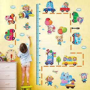 卡通儿童房身高贴 家饰家装客厅卧室幼儿园创意家居可爱墙贴纸
