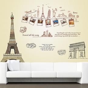 特价 包邮 可移除墙贴纸 卧室客厅电视背景墙贴画墙纸 环球旅行