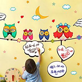 创意家居照片墙儿童房白板贴写字贴墙贴纸黑板墙上贴纸 猫头鹰