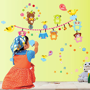 9.9秒杀包邮墙贴 照片墙贴纸贴画 创意家居儿童房背景墙卧室房间