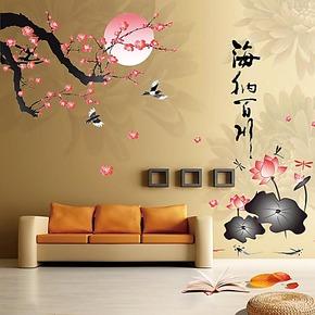 海纳百川客厅书房沙发电视墙背景卧室床头餐厅可移除墙纸贴贴花
