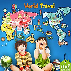 超大2片装趣味世界地图+照片贴+留言标签幼儿园儿童房可移除墙贴