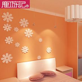 鹿游记3D立体墙贴花朵木质可移除电视墙背景墙装饰客厅卧室儿童房