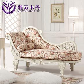 雅云卡丹 特价布艺沙发欧式沙发贵妃椅 实木雕刻太妃椅爆款GF901