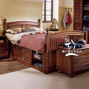 奥汀堡艺术家具 美式儿童家具 美国印象 儿童木色床 实木床116