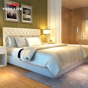 【装修节】现代简约双人床1.8米1.5米布艺床板式框架床烤漆床