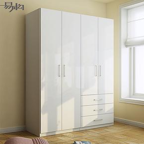 易构时尚现代宜家卧房家具衣柜衣橱四门带抽柜田园衣柜WF2042促销