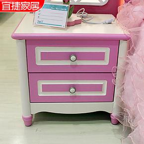 宜捷家居 家具配套 粉色床头柜 床边柜 环保女孩公主最爱柜子