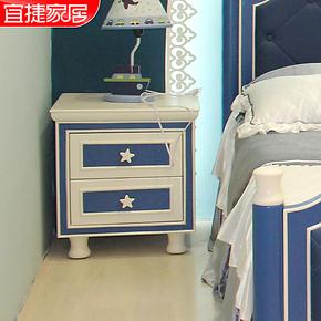 宜捷家居 配套床头柜  韩式简约 板式家具 床边柜 简约床头柜