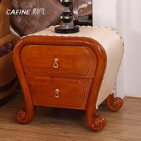 刻凡家具 时尚 现代 实木床头柜 简约抽屉皮柜 欧式储物柜 特价