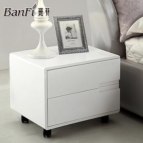 班菲正品 白色烤漆个性床头柜 简约时尚高档可移动床头柜  可定制