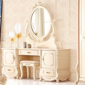 法丹娜家具梳妆桌 欧式梳妆台 实木雕花梳妆台 时尚妆台 宜家时尚