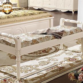 欧巴丽 欧式家具 床尾凳 欧式 宜家 实木 床尾凳 装饰凳 5829