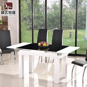 郑太 伸缩餐桌钢化玻璃 多功能折叠餐桌 现代简约方形小户型餐桌
