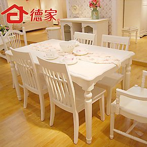 德家家具 韩式田园1 田园餐桌 饭桌 实木 餐台 桌子 CT902