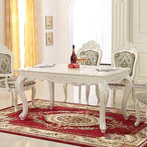 法拉丹顿 ZM橡木 象牙白色餐厅家具 欧式实木长餐桌长桌餐台饭桌