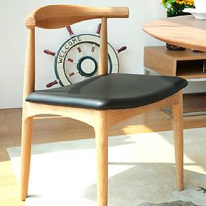七色空间 现代简约时尚真皮全实木牛角椅子 实木餐椅