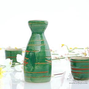 瓷福记 景德镇 酒具套装 日本清酒酒具 日式酒具 陶瓷 绿色